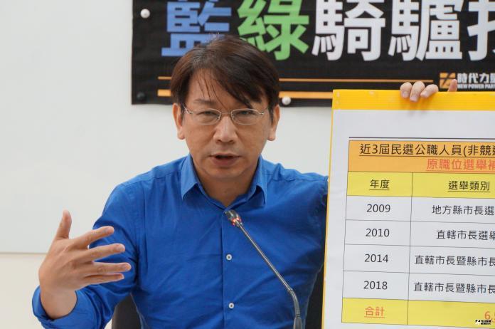 ▲立委徐永明接任時代力量黨主席。(圖/NOWnews資料照片)