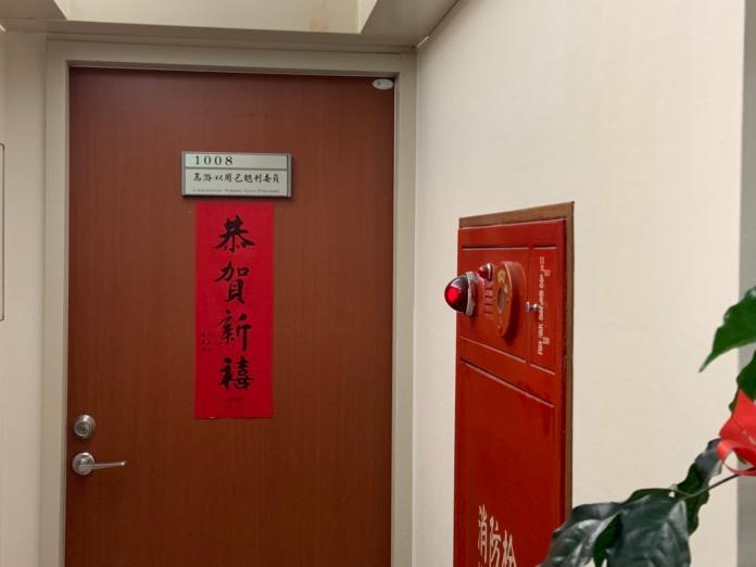高潞‧以用辦公室大門緊閉。 (圖/記者吳承翰攝)