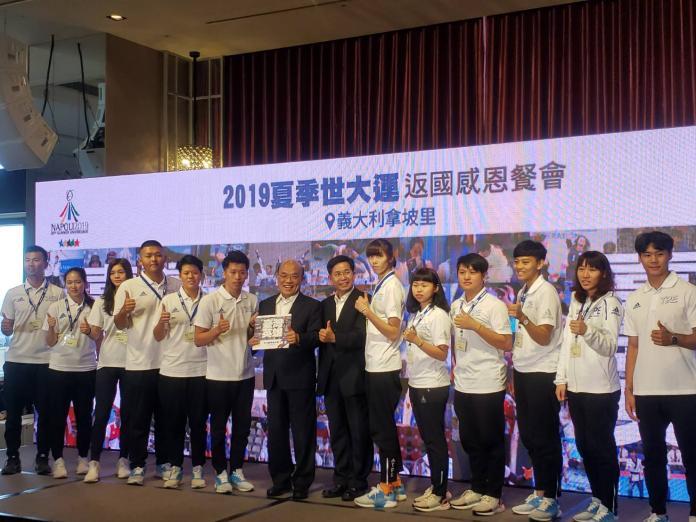 2019年第30屆拿坡里世界大學運動會今(17)日舉行台灣英雄代表團返國餐會。(圖/黃建霖攝)