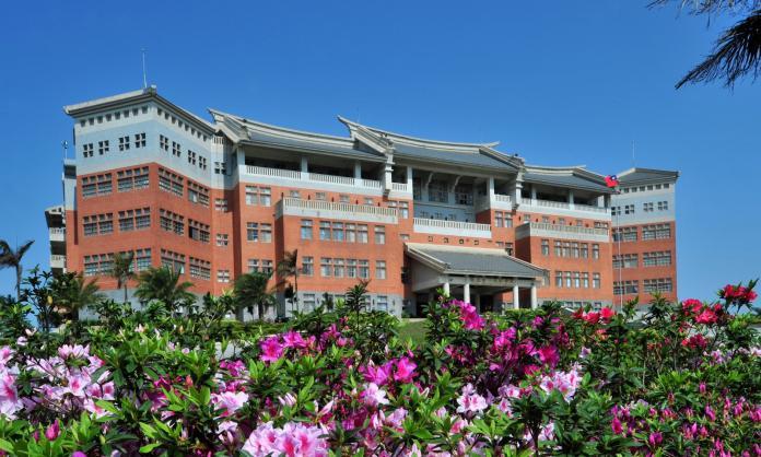 ▲金門大學獲準設立博士班,109年開始招生。(圖/金門大學提供)