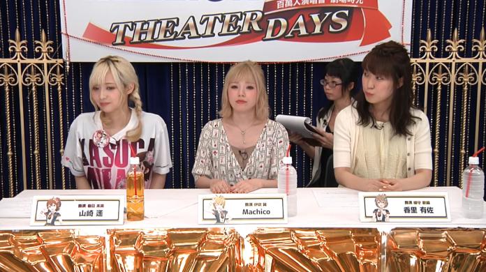 ▲香里有佐(右一)在直播中讚美台灣。(圖/YouTube)