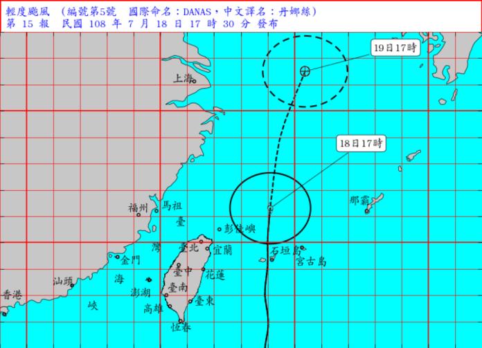 解除颱風警報!民眾仍需嚴防豪大雨