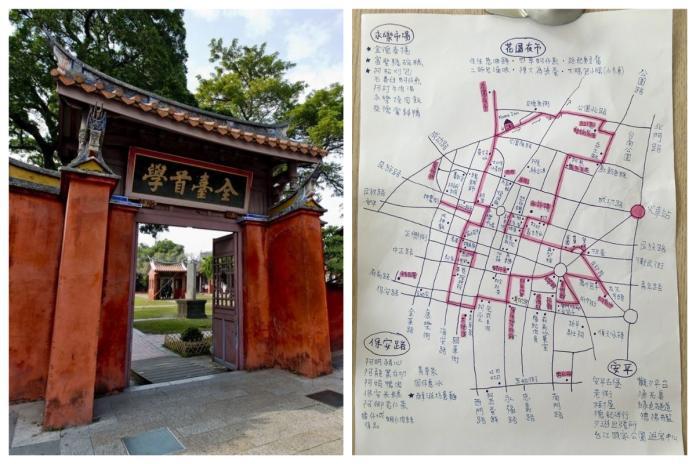 ▲台南在地人撿到了一張畫得超精美的「手繪台南地圖」,令許多人驚呼:「根本是最強觀光客!」(合成圖/翻攝自台南旅遊網/翻攝自爆料公社)