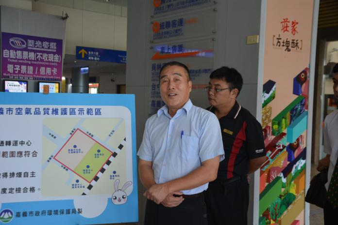 設立空氣品質維護區示範區 籲民眾定期檢修愛車