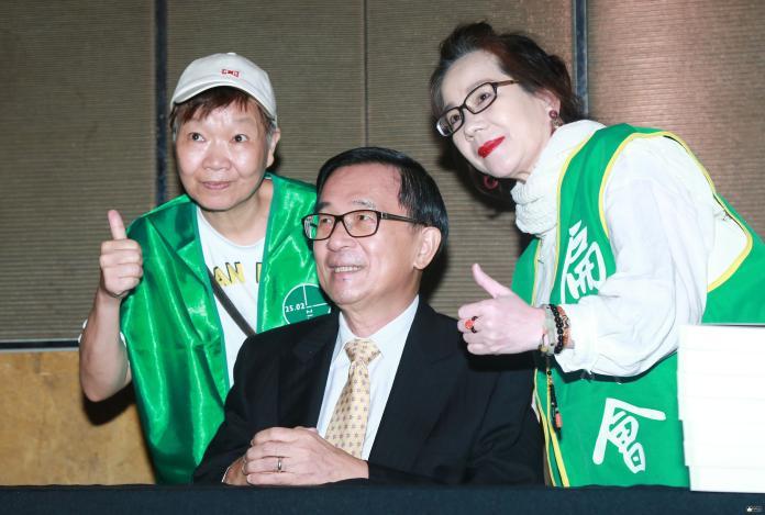 禁參與「一邊一國黨」成立大會 陳水扁:被綁手腳又封口