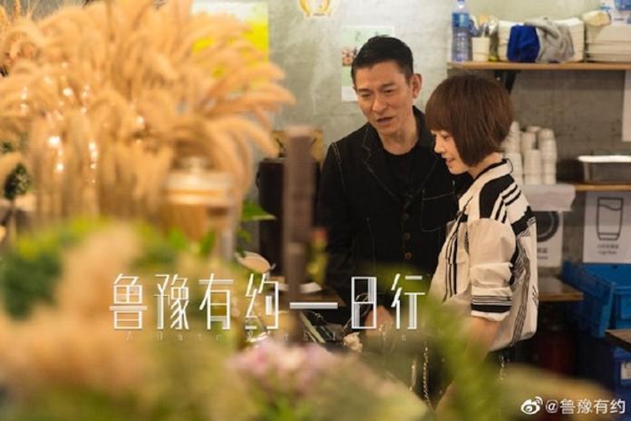 <br> ▲日前劉德華上中國大陸節目《魯豫有約一日行》時,罕見地談到和妻子的相處情況。(圖/翻攝自微博)