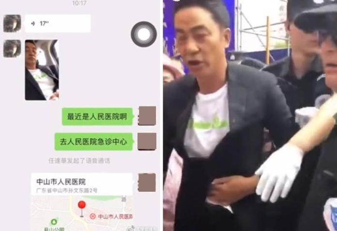 影/任達華中刀後「求救聲檔」曝光:找人幫幫我!