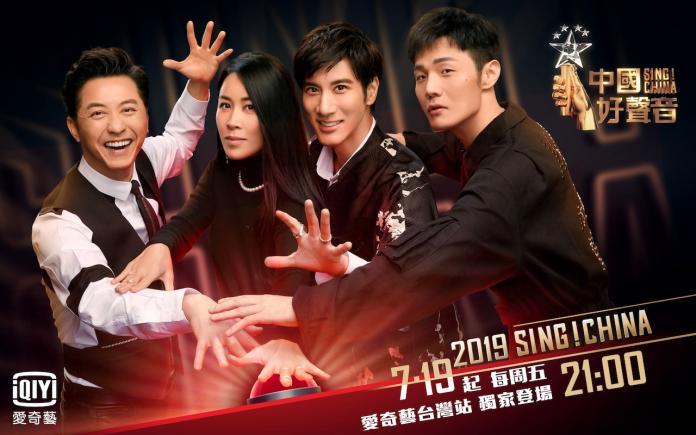 金曲歌后登《中國好聲音》遭淘汰 那英喊話「別參賽了」