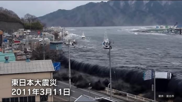 <br> ▲日本曾發現 311 大地震,當時因地震引發海嘯,造成許多人傷亡。(圖/取自 Youtube )