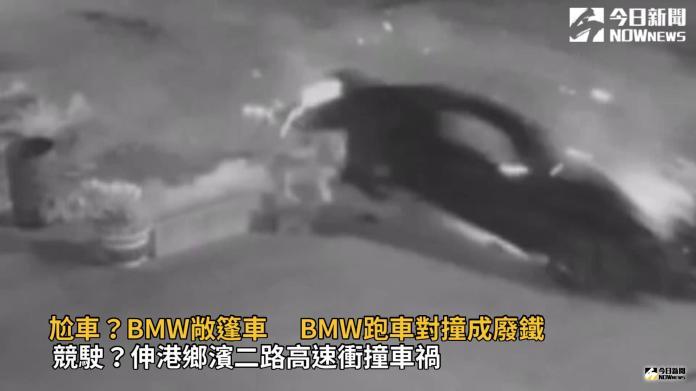 ▲白色BMW敞篷車在迴轉時與黑色直行BMW車直接撞上,警方已再調閱更多路畫面,釐清是否有違規競駛。(圖/記者陳雅芳翻攝,2019.07.22)