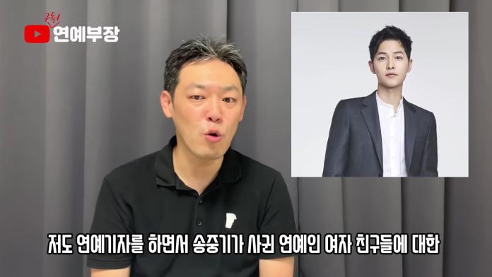 ▲金姓記者大爆宋仲基情史。(圖/YouTube)