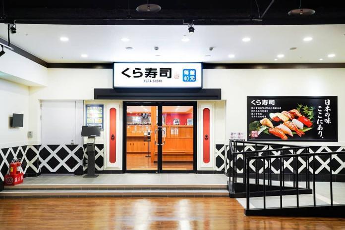 <br> ▲知名品牌「藏壽司」因多樣化選擇,吸引許多人前往用餐。(圖/取自藏壽司 IG )