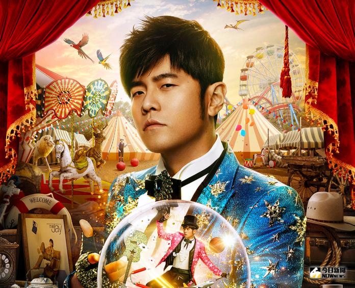 受<b>動亂</b>影響 周杰倫香港演唱會延期!