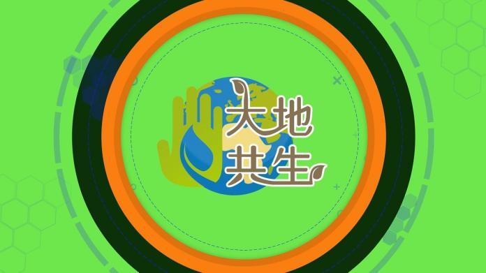 金視獎/正視台灣日常問題 入圍作品內容喚起人民的覺醒