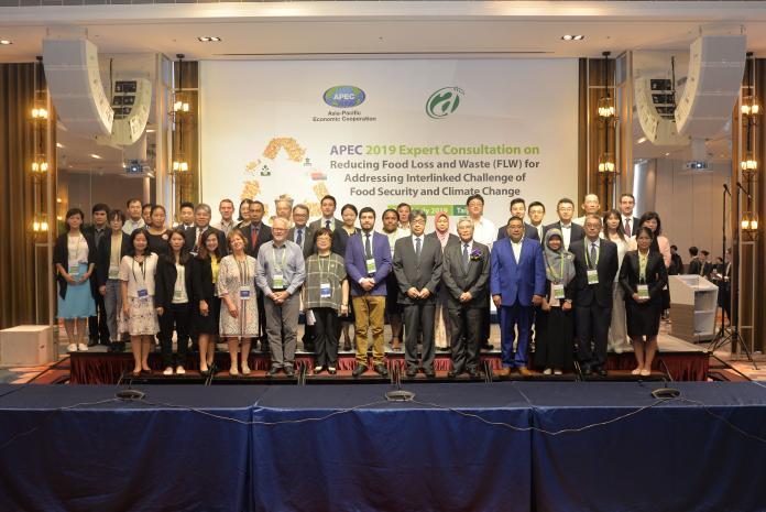 14國APEC經濟體齊聚台北 共商糧食安全與氣候變遷