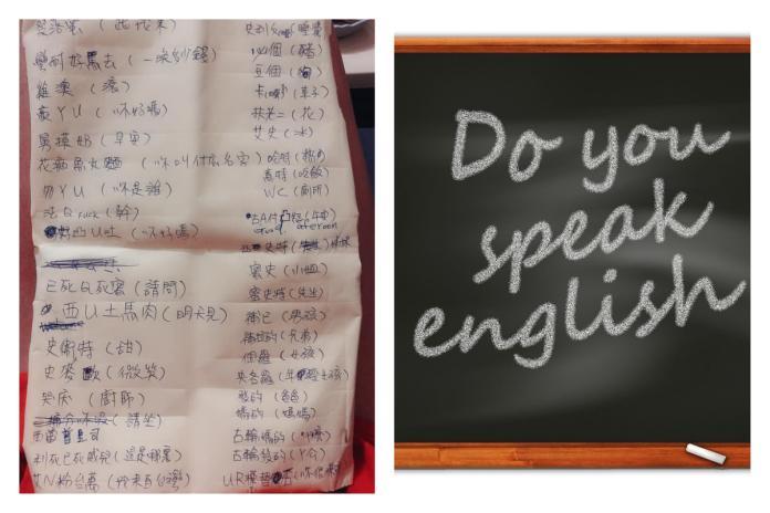 ▲在年輕讀書的時候,讀到英文這個科目的時候,想必有些人是繳盡了腦汁,尤其對於「背英文單字或片語」時,更是不知該如何下手。(圖/翻攝自《爆廢公社公開版》和 pixabay )