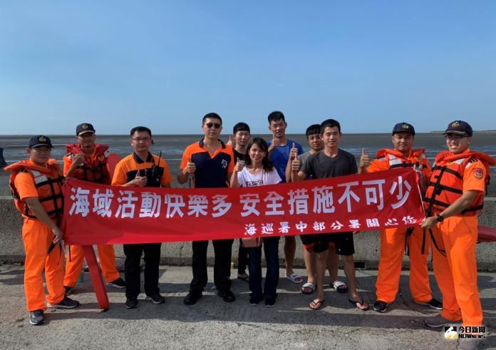 暑期溺水頻傳海巡宣導<b>防溺</b> 保障民眾海邊活動安全