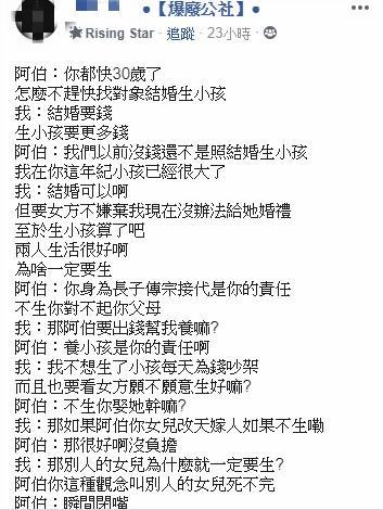 ▲網友於臉書社團「爆廢公社」貼文。(圖/翻攝自臉書社團「爆廢公社」)