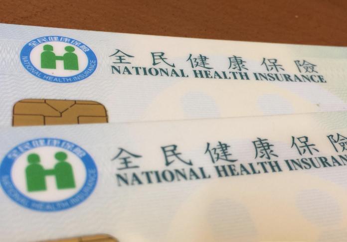 全民健保是台灣驕傲? 專家揭殘酷真相:劫貧濟富