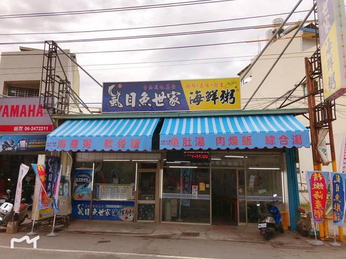 「台南虱目魚世家」遭韓粉登門索取免費餐點,致使當日營業額減損約2成