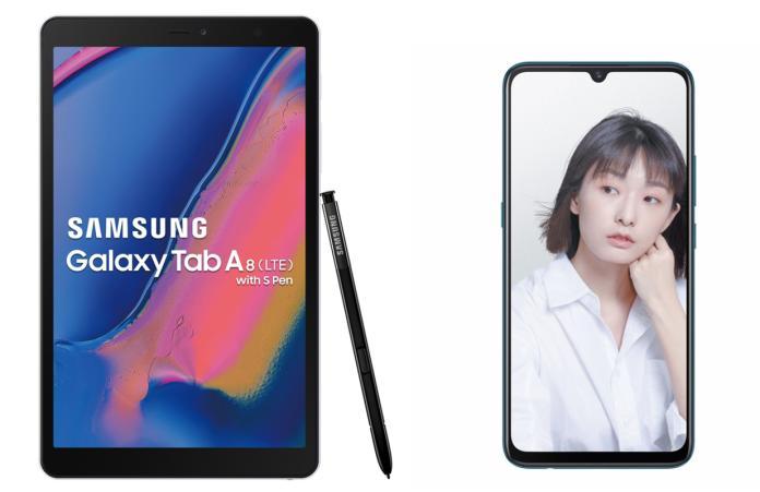 三星推出新款S Pen平板 vivo S1自拍神器也開賣