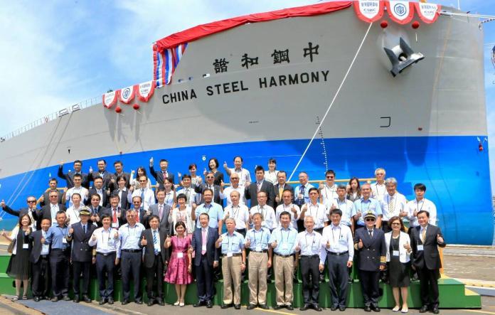 ▲台灣國際造船公司舉行中鋼運通公司208,000載重噸中鋼和諧號原料專輪命名典禮。(圖/記者黃謝美蘭攝,2019.07.31)