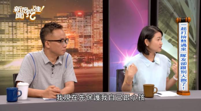 <br> ▲黃宥嘉(右)認為梁敏婷做法沒有不對。(圖/翻攝YouTube)