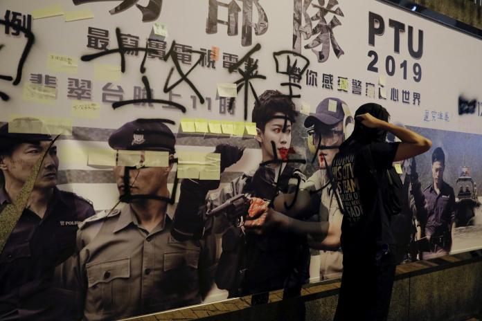 <br> ▲香港警方在反送中示威過程,被批評執法過當。(圖/美聯社/達志影像)