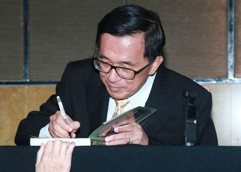 陳水扁透露李登輝教他的事 不可以讓副總統看<b>公文</b>