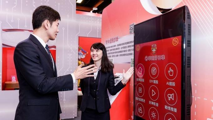 華銀<b>行動銀行</b>搭AI語音助理  轉帳換匯「動口不動手」