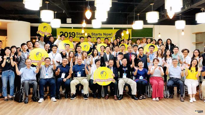 ▲「新南向青創基地暑期交流活動」由7國40名學員組成跨國創業團隊。(圖/記者陳美嘉攝)