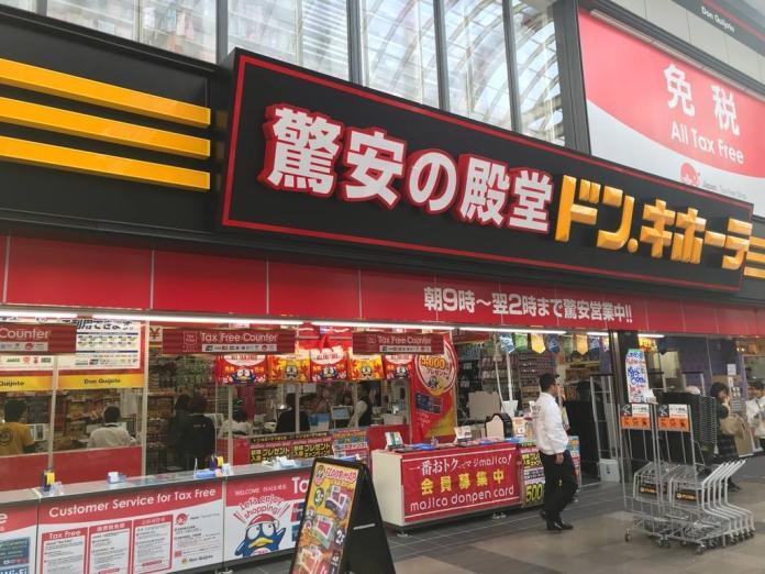 日本「唐吉訶德」真要來台北? <b>東區商圈</b>證實一直在談