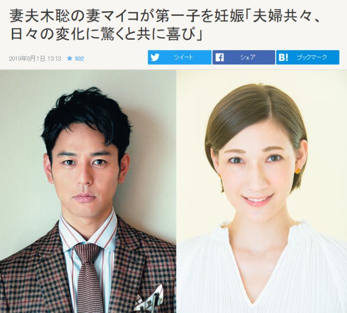 <br> ▲妻夫木聰與Maiko即將迎來第一個孩子。(圖/翻攝natalie.mu)