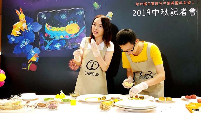 中秋公益月餅 傳統糕餅西式擺盤 藍帶主廚展食尚美學