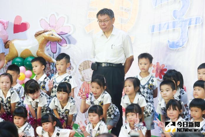 ▲台北市長柯文哲出席108年度臺北市政府員工親子日活動