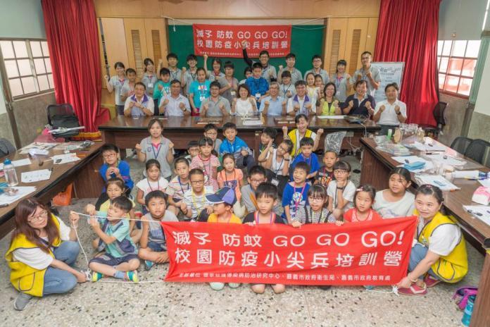結合教學活動模式,增進學童對登革熱病媒蚊的防治認知。(圖/嘉市府提供)