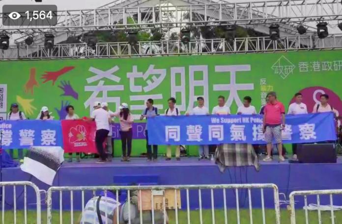 「希望明天」音樂會挺警察 香港親中派、反送中派別苗頭