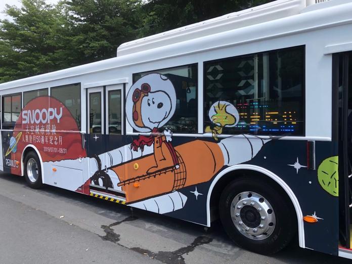 ▲南台灣客運加碼推出2台從未曝光的Snoopy全車彩繪公車加入全新電動觀光路線綠1車隊。(圖/記者黃謝美蘭攝,2019.08.05)