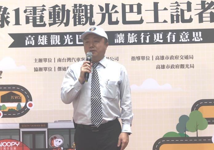 ▲南台灣客運董事長郭子義致詞。(圖/記者黃謝美蘭攝,2019.08.05)