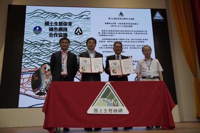 ▲水利署與林務局簽訂MOU。(圖/農委會林務局提供)