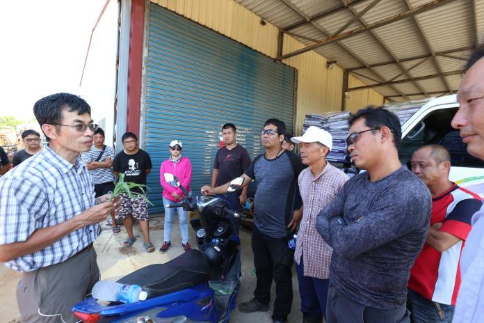參與農藥試驗的農友接受勤前教育