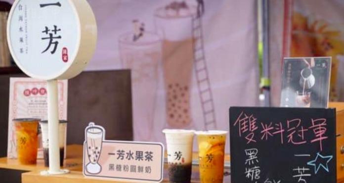 一芳為何在台南不受歡迎?眾人曝「致命關鍵」:超難存活