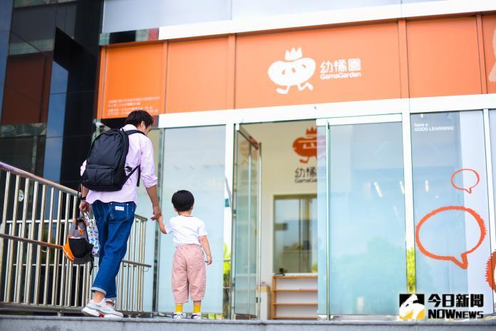 幼橘園榮獲室內設計大獎 橘子集團樂業安居理念再下一城