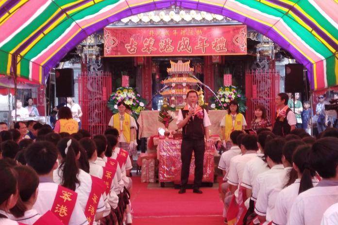 ▲笨港媽祖文教基金會董事長謝奇峰表示,成年禮是台灣社會古傳儀禮,俗稱「做16歲」又稱「脫絭」。(圖/記者洪佳伶攝 , 2019.08.07)