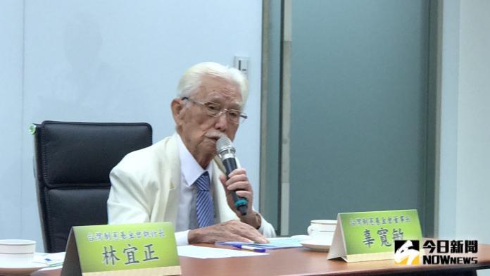 力促蔡賴配的台灣制憲基金會董事長辜寬敏7日表示,他真的希望「蔡賴配」,但如果要讓賴清德當副總統,一定要有個事情可以做。(圖/記者林人芳攝,2019,08,07)