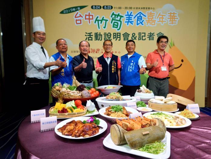 首屆竹筍美食嘉年華登場   吃筍餐買農產品還能抽大獎