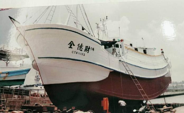 頭城鎮籍漁船「全億財1號」傳出失聯,家屬擔心安危,向蘇澳區漁會漁業通訊電台請求協尋