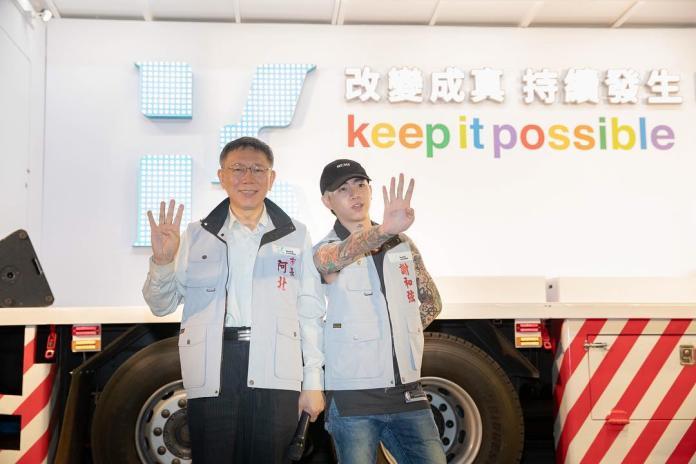▲創作歌手謝和弦去年選舉力挺柯文哲連任。(圖/翻攝謝和弦臉書)