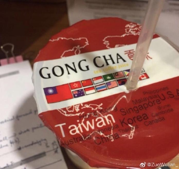 <br> ▲大陸網友指出,在「貢茶」的杯子、店面牆壁上,將台灣、中國大陸、香港分開並列。(圖/翻攝自微博)