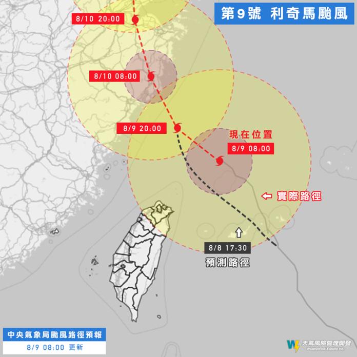 ▲颱風利奇馬今(9)日持續北移。(圖/天氣風險公司提供)